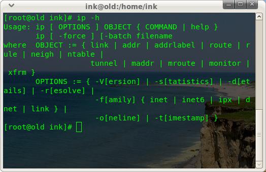 Linux: Redhat tahák pro příkaz ip